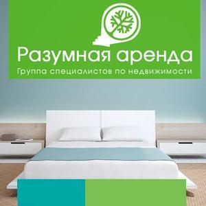 Аренда квартир и офисов Грязовца