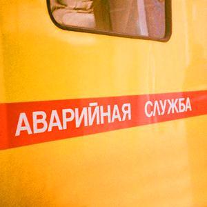 Аварийные службы Грязовца