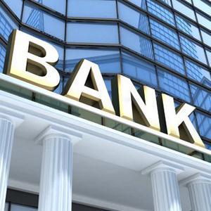 Банки Грязовца