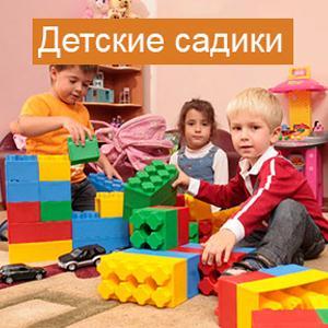 Детские сады Грязовца