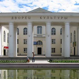 Дворцы и дома культуры Грязовца
