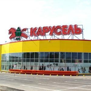 Гипермаркеты Грязовца