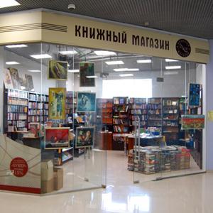 Книжные магазины Грязовца