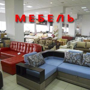 Магазины мебели Грязовца