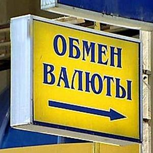 Обмен валют Грязовца