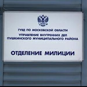 Отделения полиции Грязовца