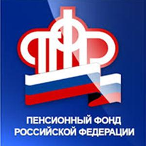 Пенсионные фонды Грязовца