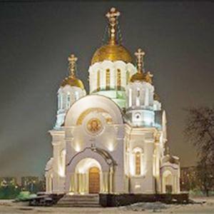 Религиозные учреждения Грязовца
