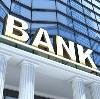 Банки в Грязовце
