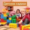 Детские сады в Грязовце