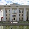 Дворцы и дома культуры в Грязовце