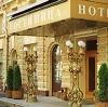 Гостиницы в Грязовце
