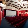 Кинотеатры в Грязовце