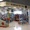 Книжные магазины в Грязовце