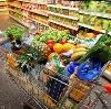 Магазины продуктов в Грязовце