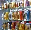 Парфюмерные магазины в Грязовце