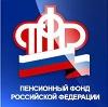 Пенсионные фонды в Грязовце