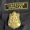 Судебные приставы в Грязовце