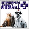 Ветеринарные аптеки в Грязовце