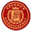 Военкоматы, комиссариаты в Грязовце