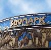Зоопарки в Грязовце