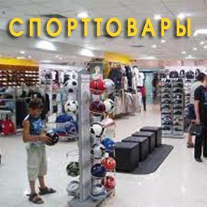 Спортивные магазины Грязовца