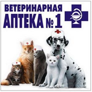 Ветеринарные аптеки Грязовца